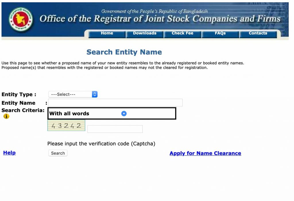 How To Get Name Clearance In Rjsc