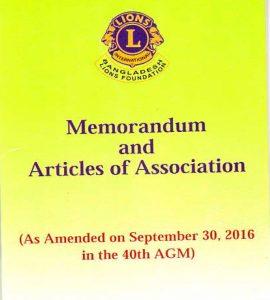 Sample_Memorandum AoA_ Bangladesh