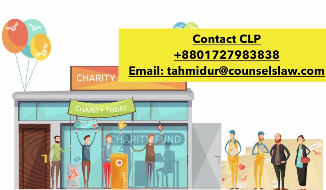 Best Law Firm In Dhaka_ Tahmidur Rahman_ Charitable Trust In Bangladesh