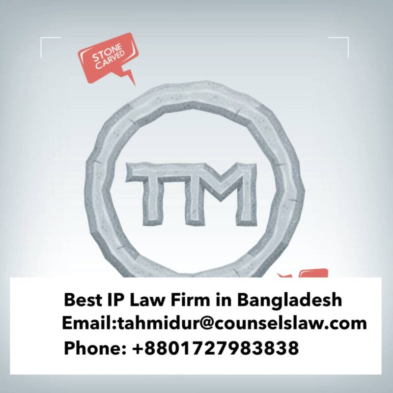 Trademark Registration In Bangladesh_Trademark Renewal In Bangladesh Law Firm